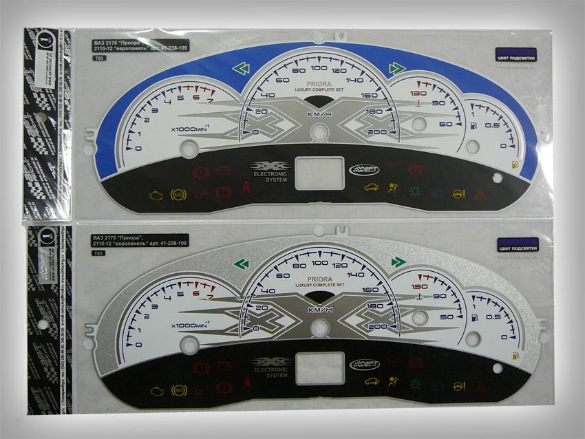 Вставка в панель приборов для ВАЗ 2170 (Приора), зеркальная.