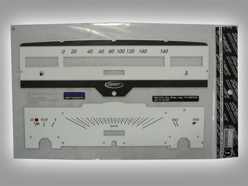 Вставка в панель приборов для ВАЗ 2101, Ока, чёрная.
